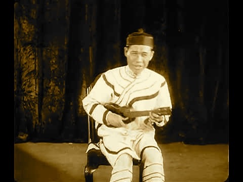 Chinese Variety Performer with a Ukulele (1925) — Nee Wong